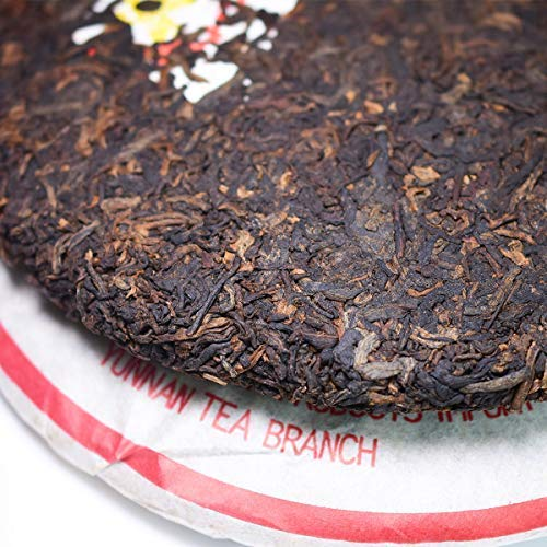 2002 Zhongchahuang Yin 7262 401 batch Pu'er cooked tea [16 years dry warehouse old Pu'er cooked tea] Yunnan dry warehouse storage treasures old tea [Yunnan Qizi cake tea] 2002 pressed 12.59oz / cake by NanJie (Image #3)