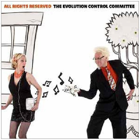 All Rights Reserved By Evolution Control Committee  2010 10 26