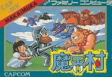 Makaimura (aka Ghosts 'n Goblins), Famicom (NES Japanese Import)