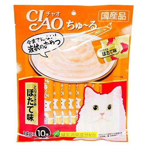 10 Pcs X 14g. (Chicken) Ciao CAT Snack Liquid Cat Gosh Tutsis Kyun (Japan Cat Snack)