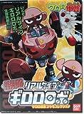 Keroro Gunso Real Type 03 Giroro Robo