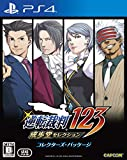 Phoenix Wright Ace Attorney 123 PS4 Collector's Package game Japan CD