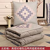 HOMEE Winter Thick Duvet Pillow Cushion with Two Cars on the Office of the Sofa Pillows, Air Conditioning by Small Blankets ,4545, Wave Point,Grid.,4545