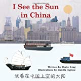 img - for I See the Sun in China book / textbook / text book