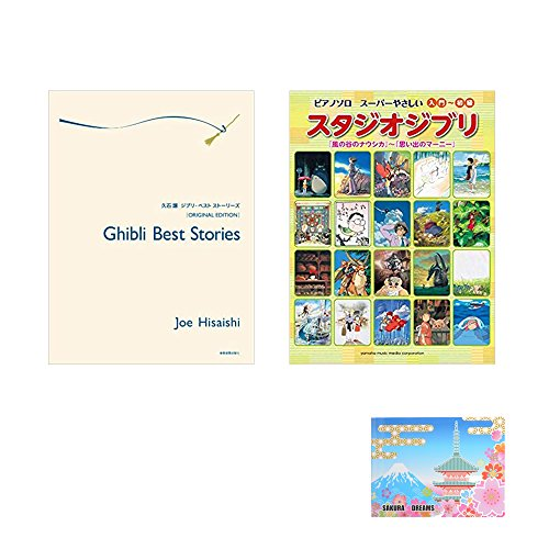 Ghibli 2 Books Bundle Set , Best Stories , Beginner Piano Solo Sheet Music 54 songs Nausicaa - Marnie , Original Sticky Notes