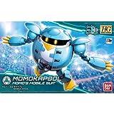 Bandai Hobby HG 1/144 #04 MomoKapool Gundam Build Divers