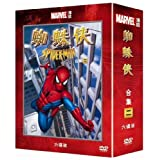 Spider-Man - The New Animated Series 2
