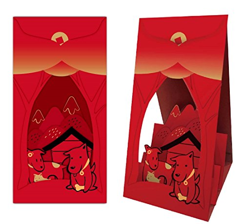 FUN II Creative Novelty Red Envelope for Chinese New Year 2018, Reunion Family Dogs 3D Envelope, Wall Décor, for Gift Card, Certificate, Greeting, 7.2