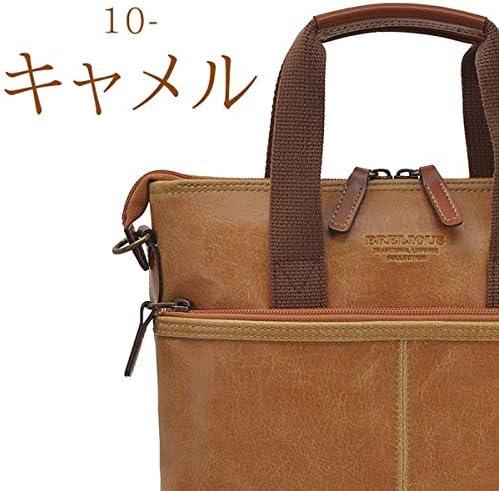 ビジネスバッグ 白化合皮 レザーバッグ 薄マチ メンズ 縦型 A4 おしゃれ 日本製 ヴィンテージ CWH191211-04