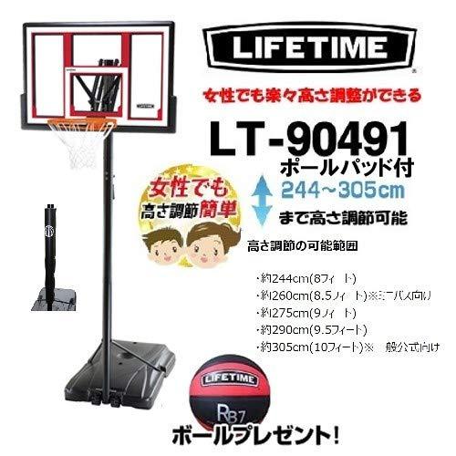 LIFETIME ライフタイムバスケットゴール LT-90491 ポールパッド付き B07JHXHFY5