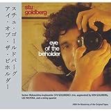 Eye Of The Beholder by Goldberg, Stu (2010-02-09)
