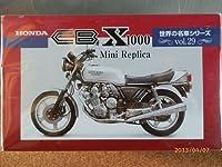 1/12 ホンダ CBX1000 1978シルバー 122161500の商品画像