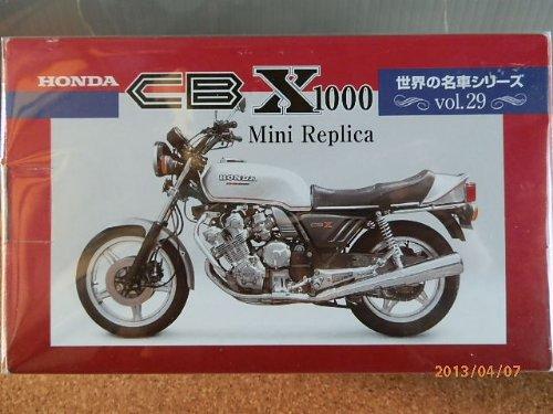 1/12 ホンダ CBX1000 1978シルバー 122161500