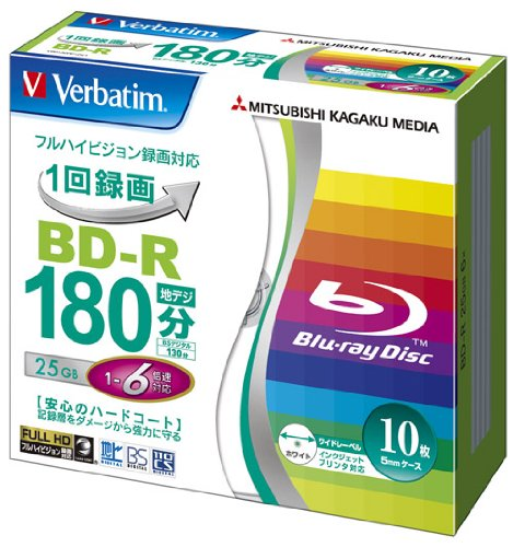 Price comparison product image Verbatim 25GB 6x Speed BD-R Blu-ray Recordable Disk 10 Pack in Jewel Cases Ink-jet printable