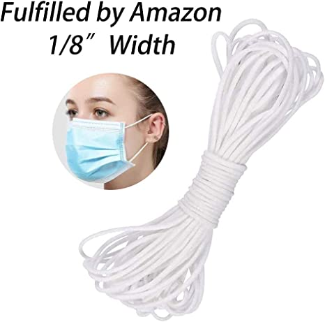 Amazon Com 10 Yards Elastic Band For Diy Mask Anlem 3mm White