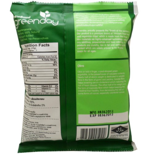 Okra Chips Snack Real Vegetable Net Wt 25g (0.88 Oz) 100% Natural Greenday Brand X 4 Bags