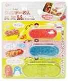 japanese bento cutter - Sausage Cutter Japanese Bento Cute Food Cutter, Squid/Fish/Crabs/Turtle