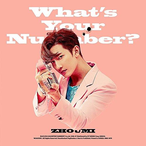 SM Entertainment ZHOUMI SUPER JUNIOR M - What's Your Number (2nd Mini Album) CD