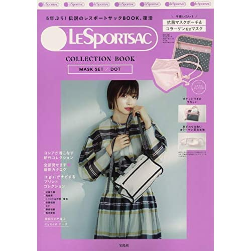 LESPORTSAC COLLECTION BOOK MASK SET 画像