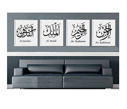 Allah Name God Al Malik Rahman Raheem Quddus Islamic Sticker Muslim Wall Decor Art Vinyl Decals Arab Quran Calligraphy by thailand