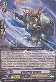Cardfight!! Vanguard TCG - Darkpride Dragon (G-BT04/030EN) - G Booster Set 4: Soul Strike Against The Supreme