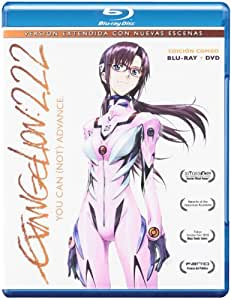 Evangelion 2.22 (DVD + BR) [Blu-ray]