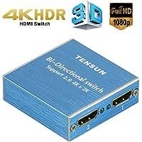 Tensun HDMI Switch 4K 2x1 or 1x2 HDMI Bi-Directional Switcher Splitter Selector Box Support HDMI V2.0 3D 1080P