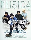 MUSICA(ムジカ) 2019年 08 月号 [雑誌]