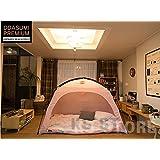 タスミ保温テント 1-2人用 床有り DDASUMI Warm Tent 1-2persons With Bottom (ピンク)