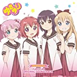 YURU YURI SOUNDTRACK