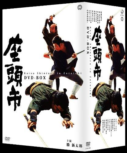 座頭市 DVD-BOX B002FCONP4