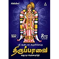 Thirippavai