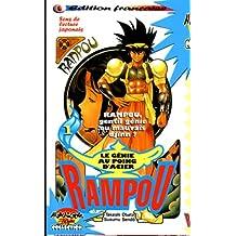 Rampou T.1