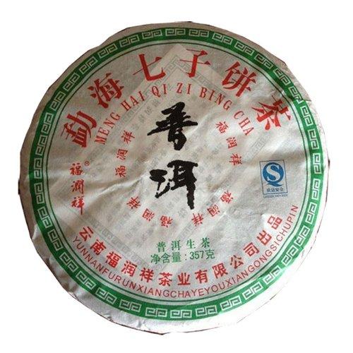 (Menghai Chi Tse Beeng Raw Pu'er Tea Cake Pu Erh Green Tea Cake Xishaungbanna 357g)