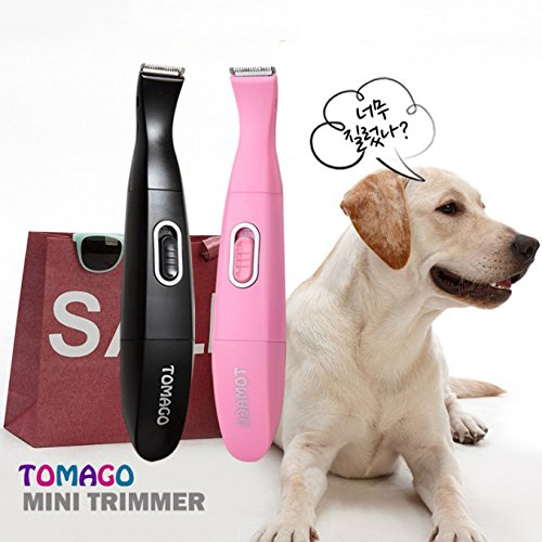 Tomago Mini Pet Hair Clippers, Grooming Low Noise Pet Trimming Kit for Dogs, Cats, Rabbits - Pink