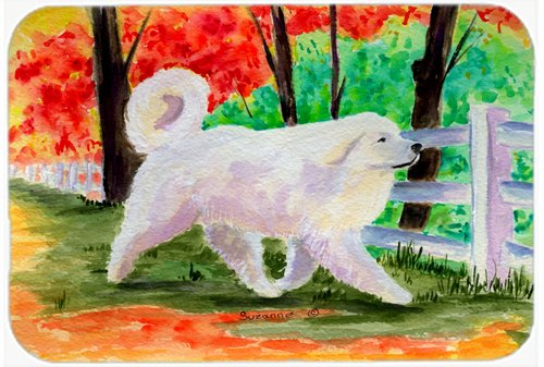Multicolor Large Carolines Treasures SS8472LCB Great Pyrenees Glass Cutting Board