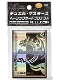デュエルマスターズ ベーシックカードプロテクト 闇然文明ver.