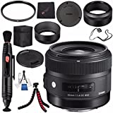 Sigma 30mm f/1.4 DC HSM Art Lens for Nikon #301306 + Lens Pen Cleaner + Microfiber Cleaning Cloth + Lens Capkeeper + Deluxe Cleaning Kit + Flexible Tripod Bundle (International Model No Warranty)