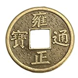 10Pcs 24mm Chinese Lucky Feng Shui Coin Good Fortune Smooth Great Gift New Dragon Wealth Money For Collection
