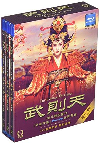 Empress of China/ [Blu-ray] (Empress China Japan)