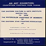 img - for Countryside Paintings From Taiwan. Eastern Star Painting Association Exhibition Catalogue. book / textbook / text book