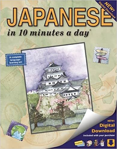 JAPANESE in 10 minutes a day: Language course for beginning and advanced study. Includes Workbook, Flash Cards, Sticky Labels, Menu Guide, Software. Grammar. Bilingual Books, Inc. (Publisher)