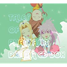 Tales of Phantasia: Anthology Drama CD Box