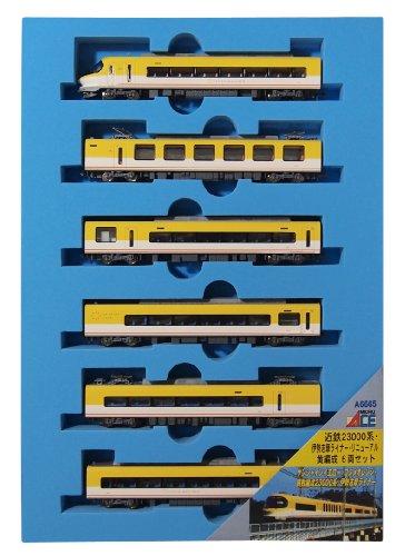 マイクロエース Nゲージ 近鉄23000系・伊勢志摩ライナー・リニューアル 黄編成 6両セット A6665 鉄道模型 電車