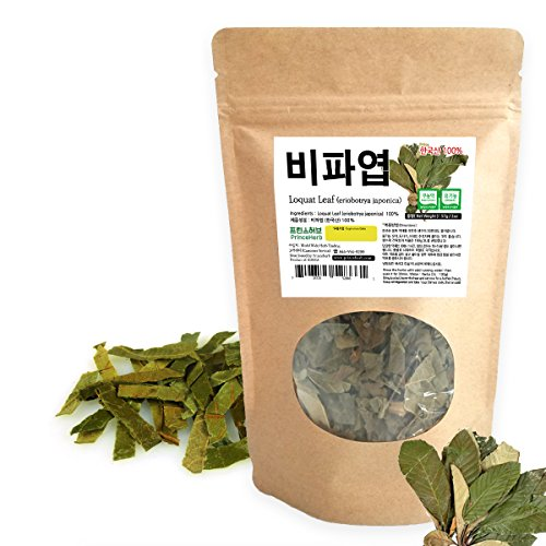 - [ Medicinal Korean Herb ] Loquat Leaf (Eriobotrya Japonica/Pipaye / 비파엽) Dried Loose Leaves 2oz (57g)