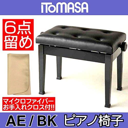 【純正マイクロファイバークロス付】ITOMASA/イトマサ AE(ブラック) ピアノイス/ピアノ椅子 高低自在椅子B00HVQWUEU