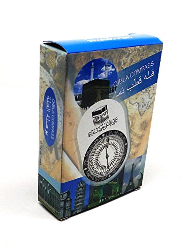 Al-Ameen Qibla Compass Muslim Prayer Portable Mecca Direction Finder Travel Camping Islamic Gift