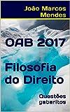 eBook OAB - Filosofia do Direito - 2017: Questões com gabarito oficialnull