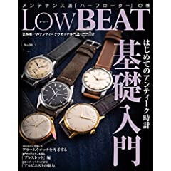 Low BEAT 最新号 サムネイル