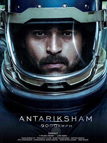 Antariksham 9000KMPH on Amazon Prime Video UK